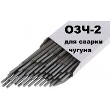 Электроды по чугуну ОЗЧ-2 диаметр 3мм (5кг)