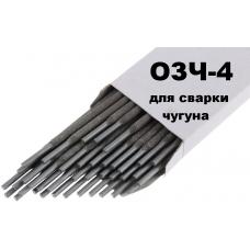 Электроды по чугуну ОЗЧ-4 диаметр 3мм (5кг)