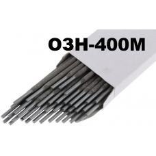Сварочные электроды по нержавейке ОЗН-400М диаметр 4мм (5кг)