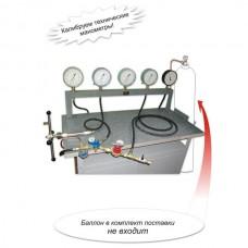 Стенд для испытания газопламенного оборудования типа СГИ 984ДМ, Донмет
