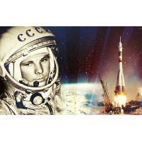 С наступающим Днем Космонавтики!