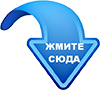 http://tscomp.ru/image/catalog/Banner/click.png