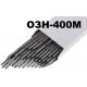 Сварочные электроды для наплавки ОЗН-400М диаметр 4мм (5кг)